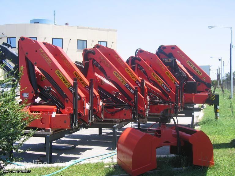 PALFINGER KAINOYRHIOI KAI METACHEIRHISMENOI '14 loader crane