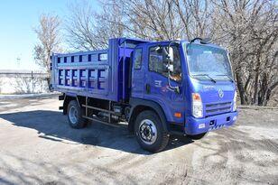 new DAYUN CGC-1120 dump truck